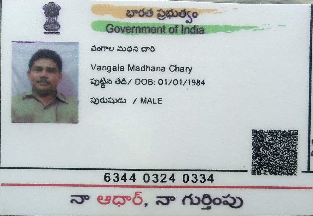 pindiggy राजपूत on दिग्गु  aadhar card bts photo cards