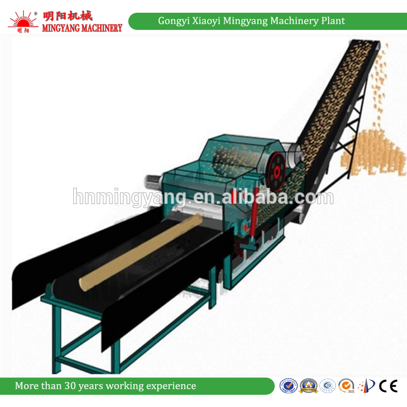 Professional plant sale drum wood chipper machine which is
