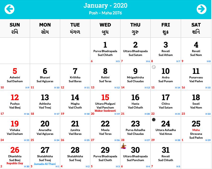 Hindu Calendar 2020 Hindu Panchang 2076 2077 Printable Calendar Diy Hindu Calendar Hindu Calendar Months Hindu Panchang