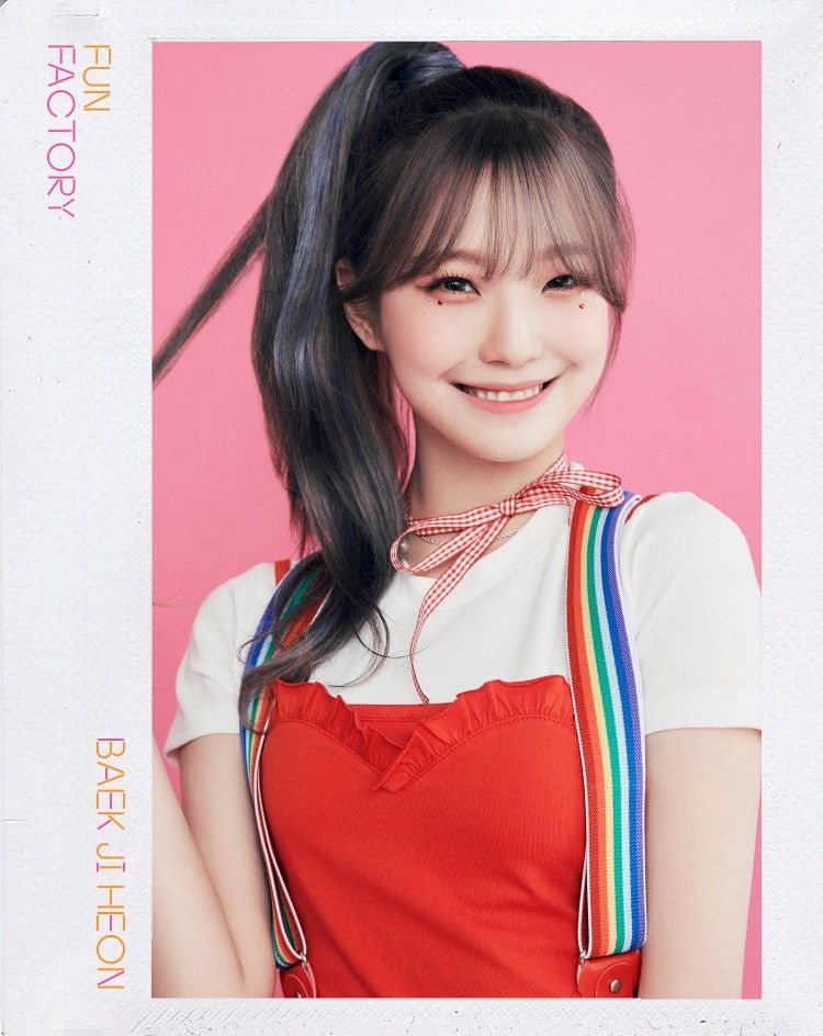 Fromis 9 Jiheon Funfactory Entertainment Rapper Idol