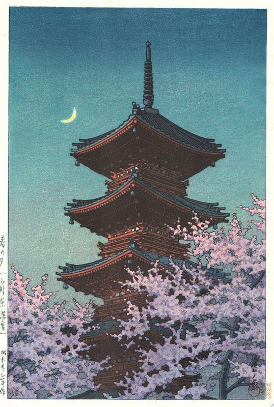 Paysage du Japon par Hasui Kawase, Estampe moderne - le site du Japon