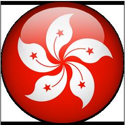 Hong Kong Hantu Beri Asia