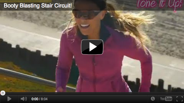 Booty Blasting Stair Circuit.  I'm sure I will be able to find some stairs to run on my vacation.