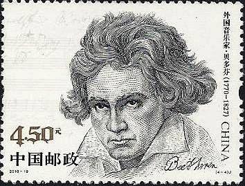 Resultado de imagem para SELO DE Beethoven