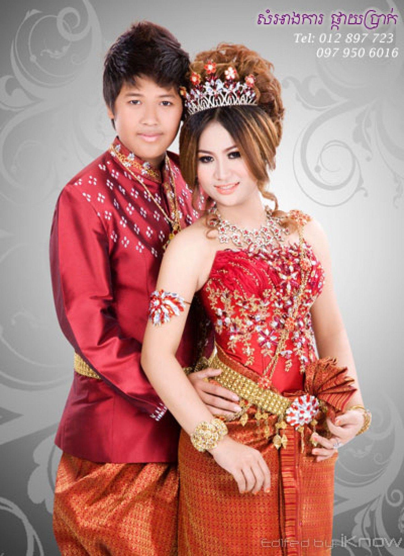 Cambodian Wedding Costume
