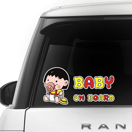 [ Maruko Chan ] BABY ON BOARD SERIES FOR CAR $9.99 + Free Shipping   Awesome Gift for Baby Shower Decal Sticker Sign Vinyl Pregnancy Motherhood Maternity Newborn Expecting Birth Child Safety Little Princess in Car Present BIMBO A BORDO BÉBÉ À BORD BEBÉ A BORDO BABY AN BORD BEBÊ A BORDO