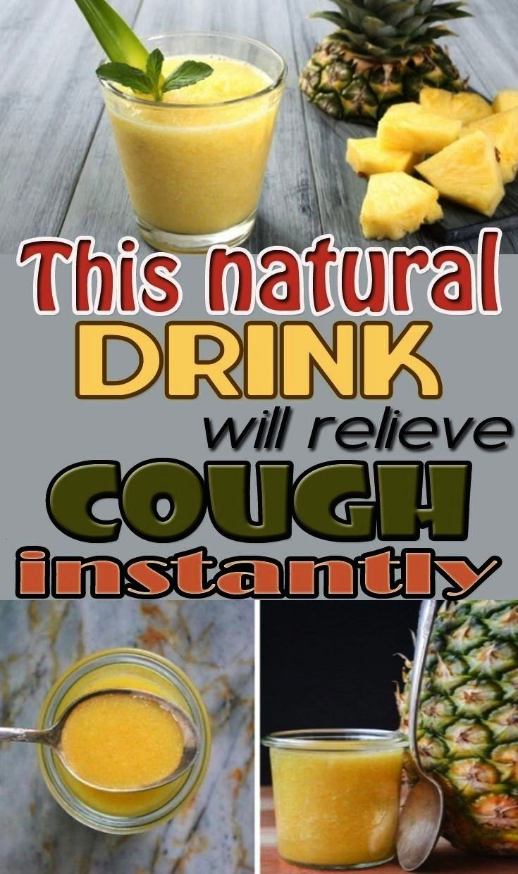 sip will ease cough immediately  This natural beverage will alleviate cough immediately  This natural beverage will alleviate cough immediately  This natural drink will r...