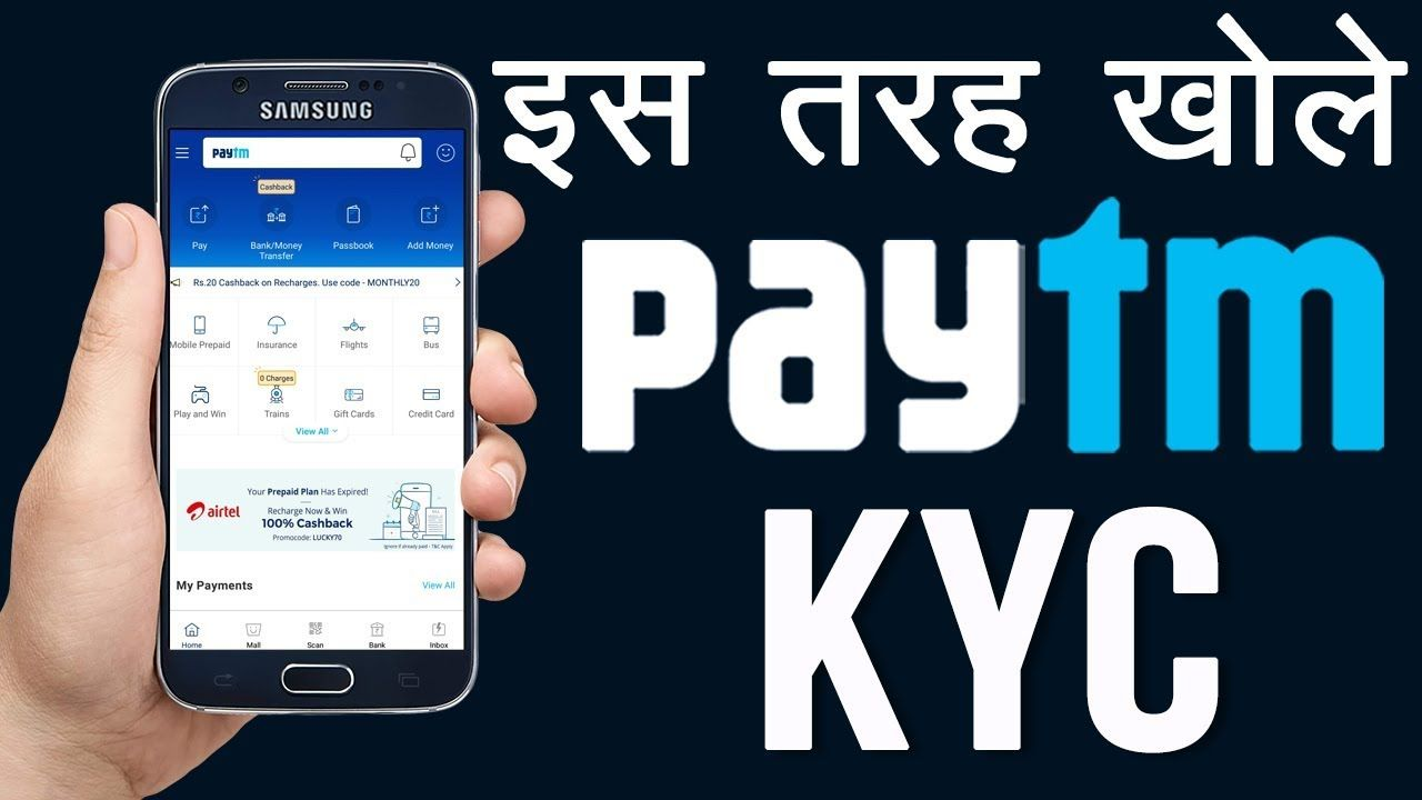 How To Transfer Money From Paytm Website To Mobile Number