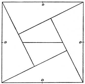 Double Square (a.k.a Square Me, Five Block Puzzle, Madagascar ...