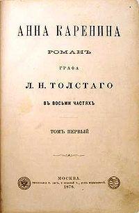 Anna Karenina, Leo Tolstoy 1877