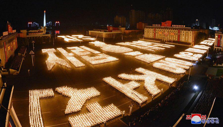 존엄높은 사회주의강국의 위용을 과시한 대정치축전 North korea, Pyongyang, Korea