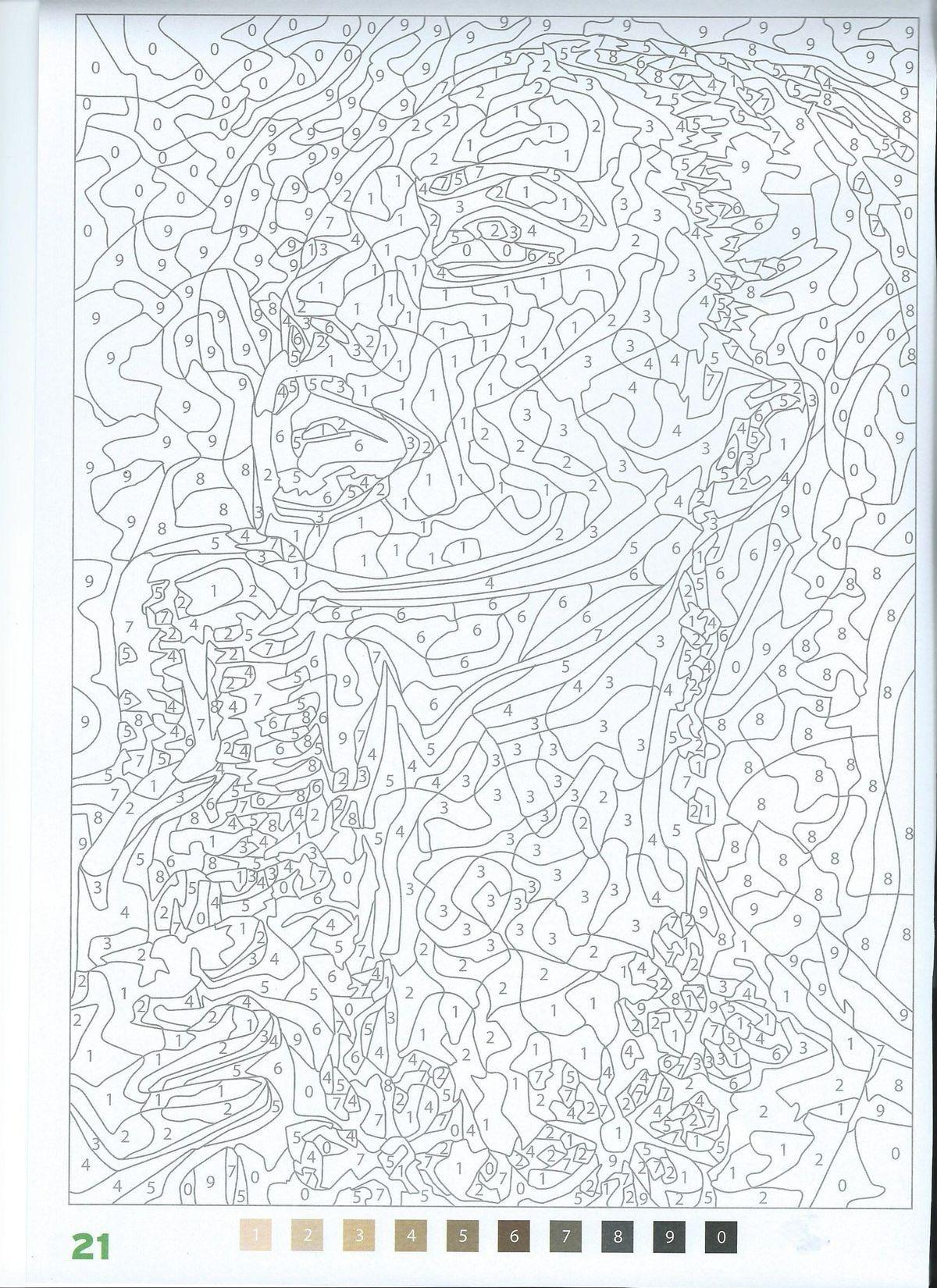 Épinglé par Lucie Thomas sur psychomot  Coloriage numéroté