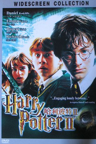 Harry Potter  | Nerdalicious | Movie covers, Cover, Movie