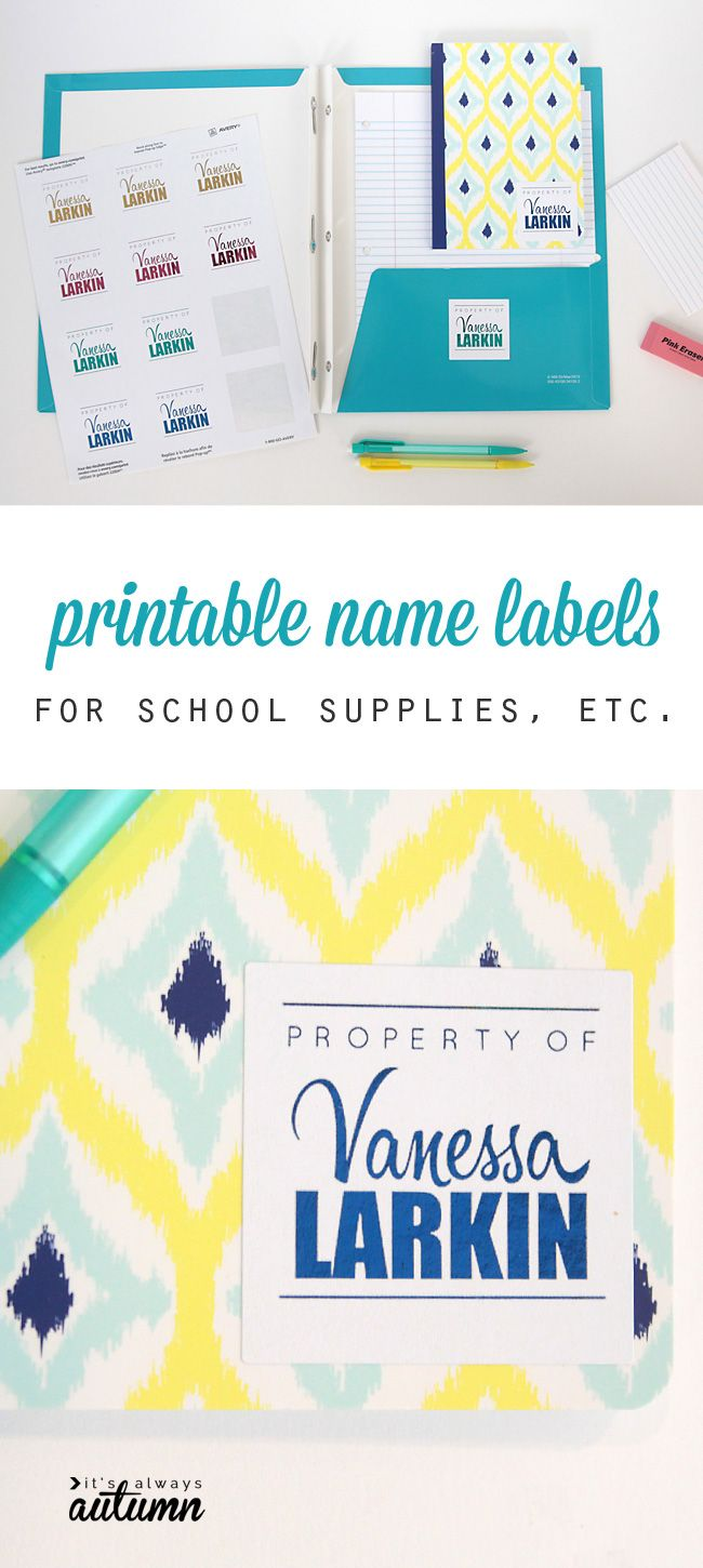 printable name labels {for school supplies & more | Template, School ...