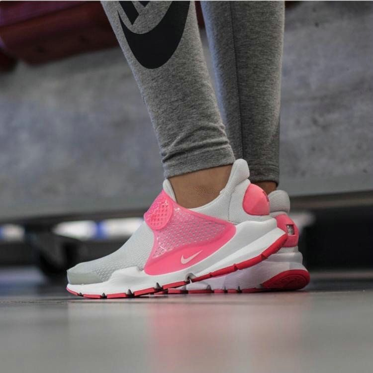 Youth Big Boys Nike Sock Dart Breeze Summer 2017 Cool Grey Atomic Pink 2a0d11c77