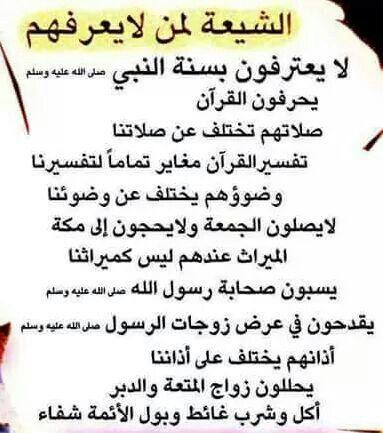 Pin De Khaled Ali Assaf Em واقع مر