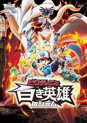 6537490 Pokemon Movies Anime Pokemon