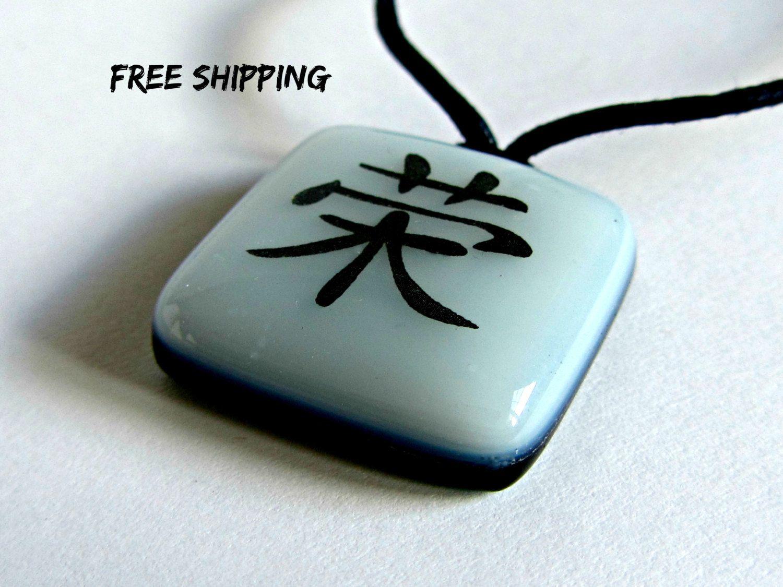 Kanji HONOR. Símbolo chino. Símbolo japones. Kanji jewelry. Japan characters. Japanese kanji. Joyería kanji. Japones. Symbol. Japanese Art. de XanaLu en Etsy