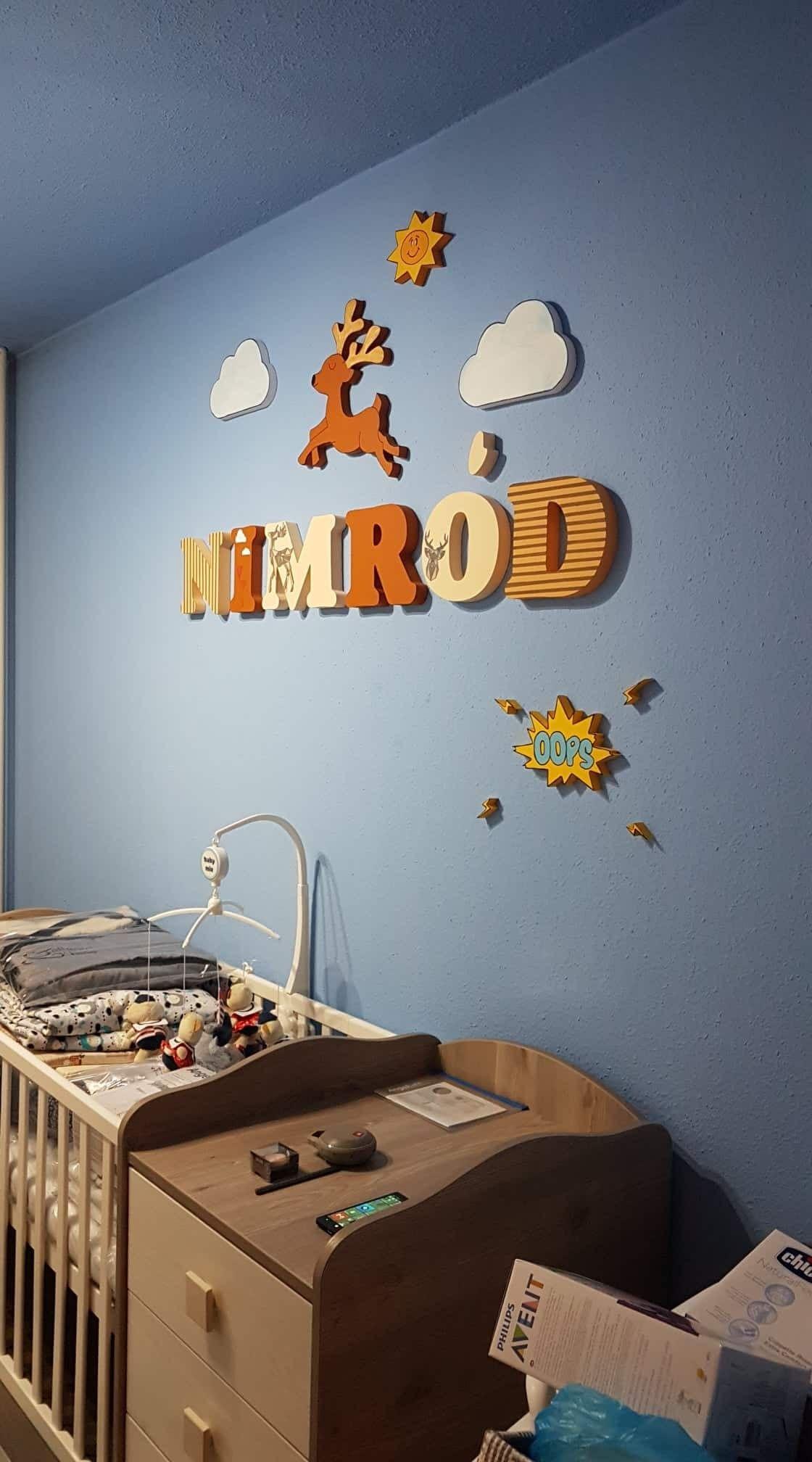 8ecc59ed01 babaszoba dekoráció,gyerekszoba dekoráció,felirat,falmatrica,Nimród,szarvas
