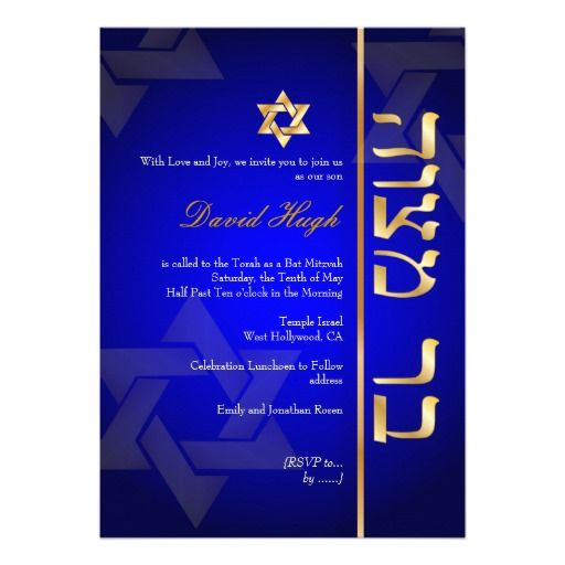 >>>Smart Deals for          	PixDezines Classy Photo Bar Mitzvah/royal blue Personalized Invitation           	PixDezines Classy Photo Bar Mitzvah/royal blue Personalized Invitation so please read the important details before your purchasing anyway here is the best buyReview          	PixDezin...Cleck Hot Deals >>> http://www.zazzle.com/pixdezines_classy_photo_bar_mitzvah_royal_blue_invitation-161994078896444578?rf=238627982471231924&zbar=1&tc=terrest