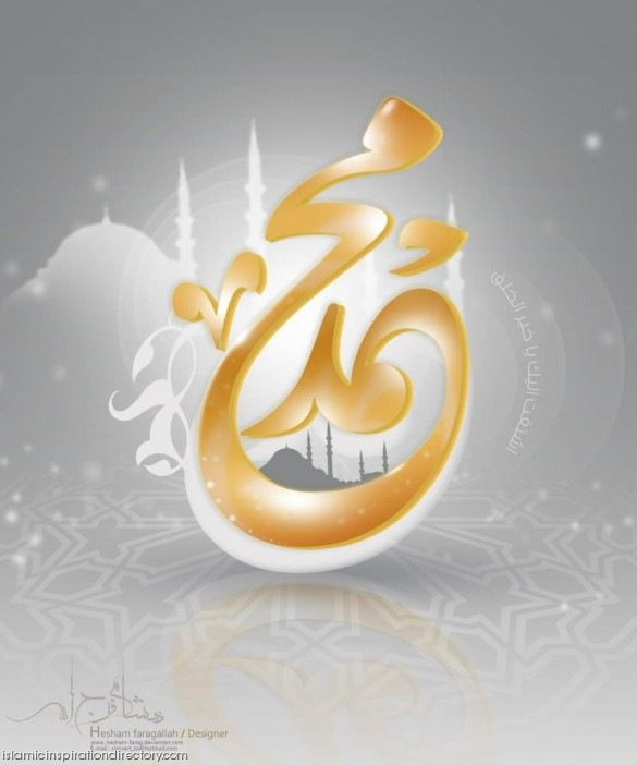 pin allah muhammad name - photo #21