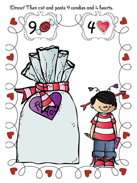 Math Worksheet From My Valentines Unit Holidays Pinterest