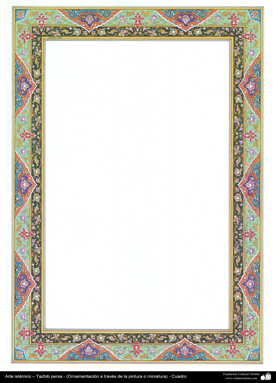 Arte islámico – Tazhib persa - (Ornamentación a través de la pintura ...