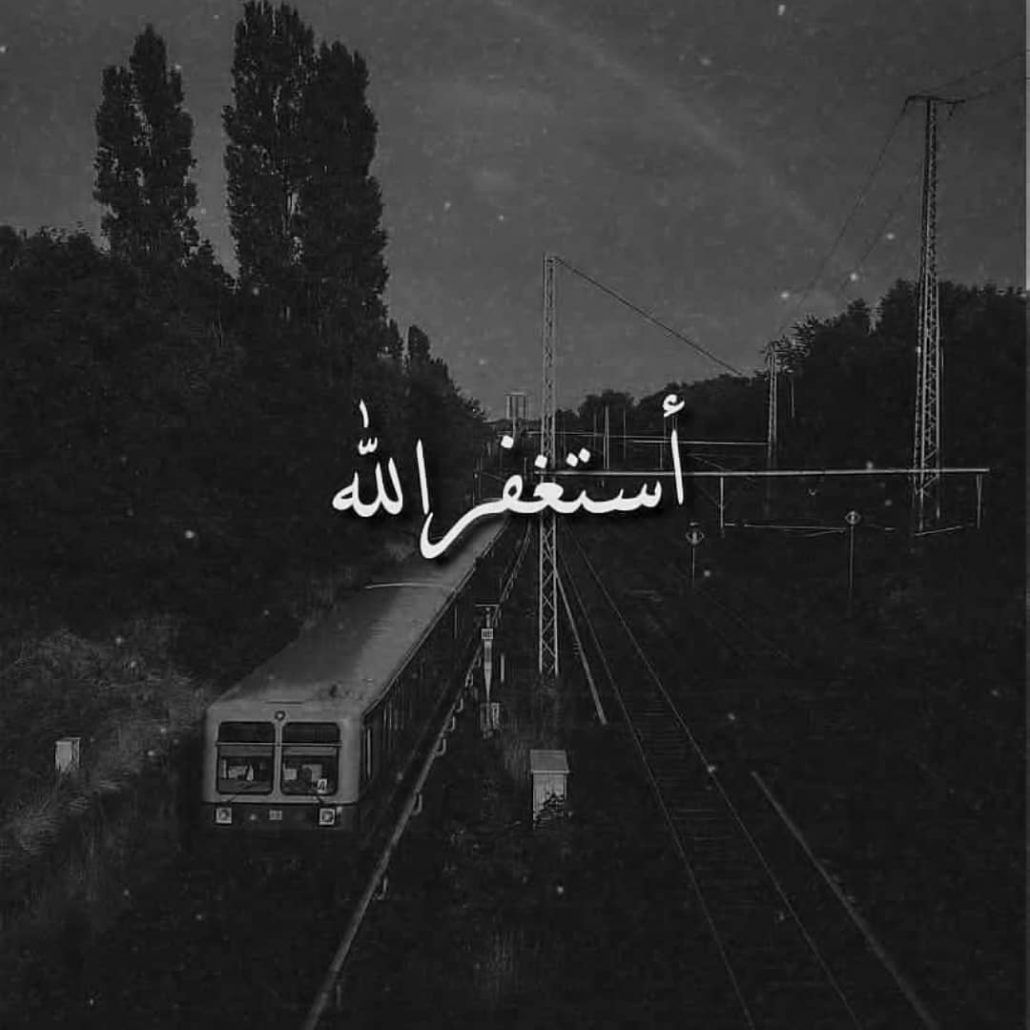 الله اجمل خلفيات واتس اب روعة وجميلة Movie Posters Poster Moh