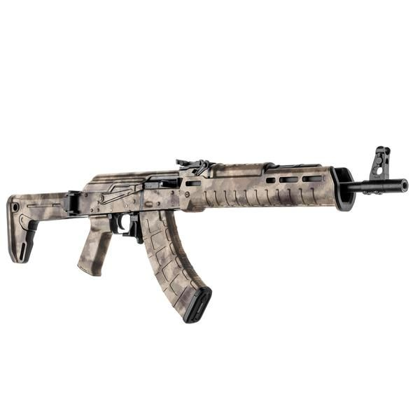Cover And Protect Your Kalashnikov With A GunSkins AK 47 Rifle Skin Our Precut