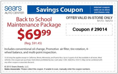 Pin On Sears Tire Coupons 2017