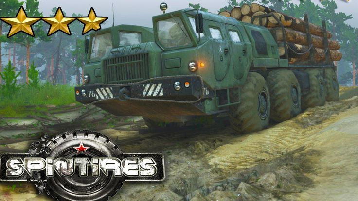 Spintires truck - rk motors