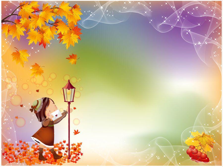 Осенние картинки для презентации в детском саду