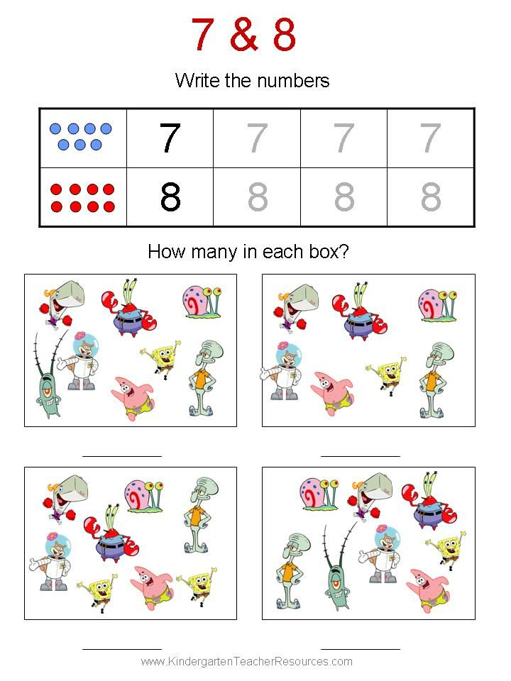 Free Spongebob kindergarten worksheets | Resources for Teaching ...