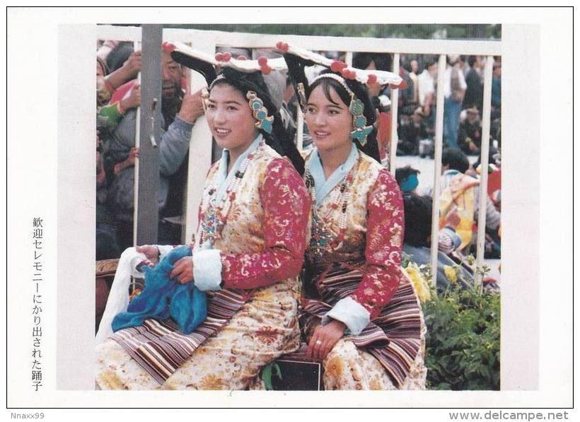 Two Young Tibetan Ladies, Photo by Iwasa Manpei, Japan's Postcard - Delcampe.net