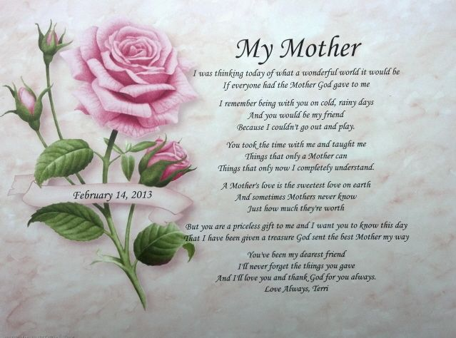 My mother personalized poem for birthday or mother's day gift idea ...