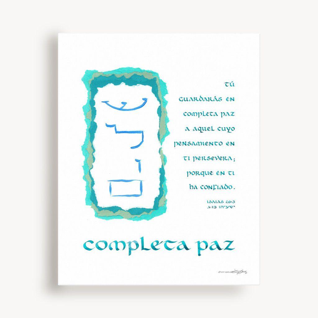 Completa Paz Isaias 26 3 Lienzo Isaiah 26 Peace Isaiah 26 3