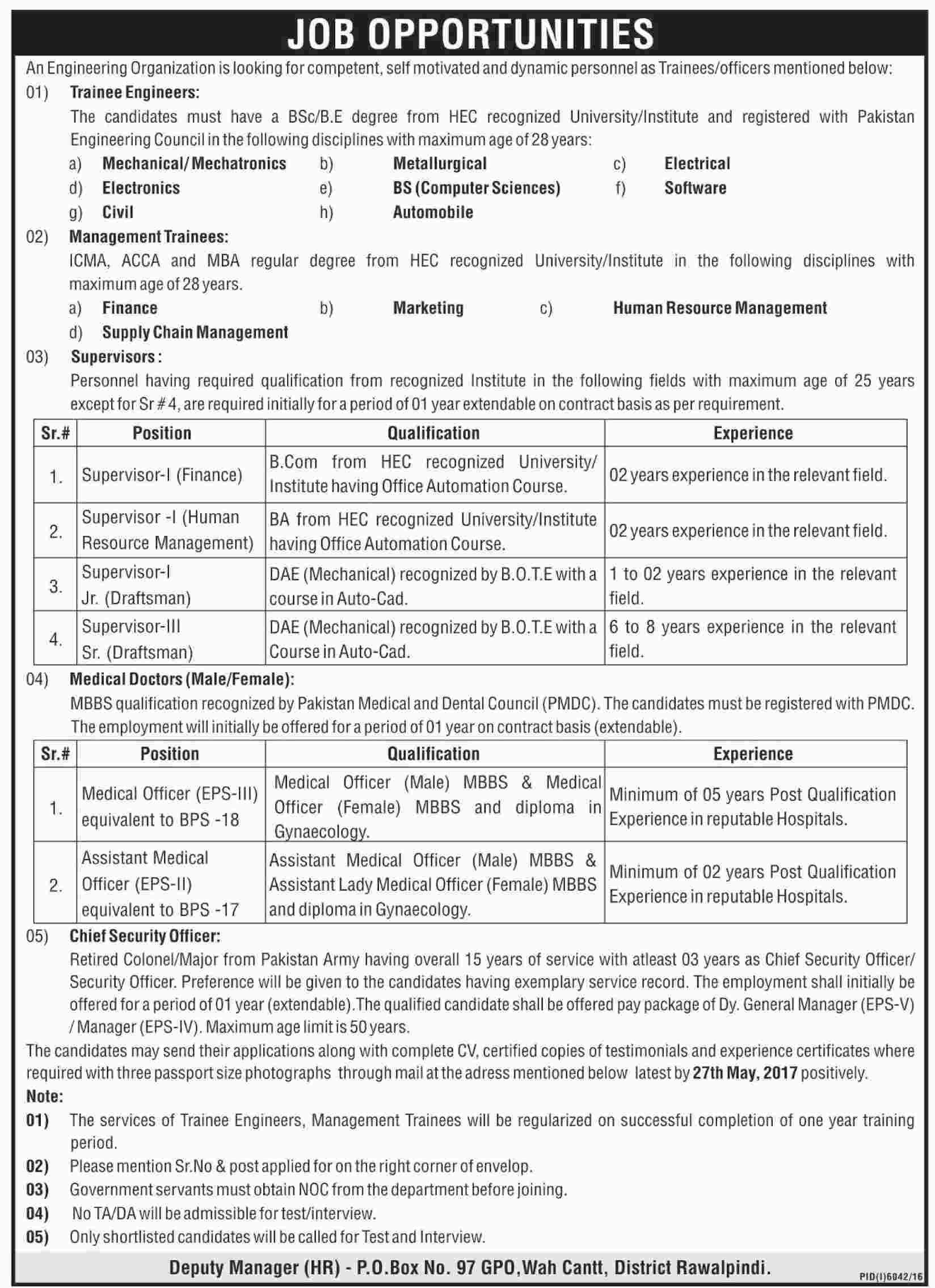 Careers Jobs In Pakistan: Jobs in Engineering Organization Rawalpindi GPO  Wah Cantt 2017
