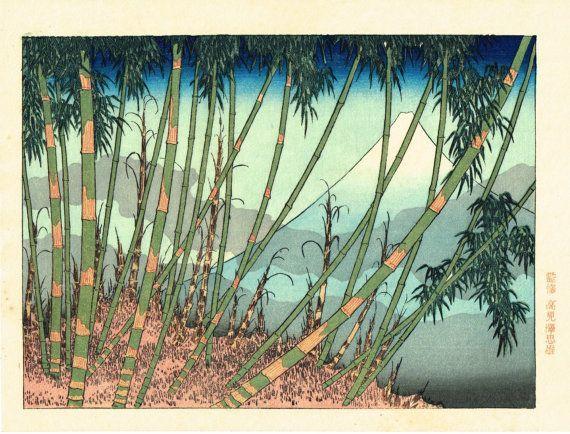 Items similar to Japanese Ukiyo-e Woodblock print, Katsushika Hokusai,