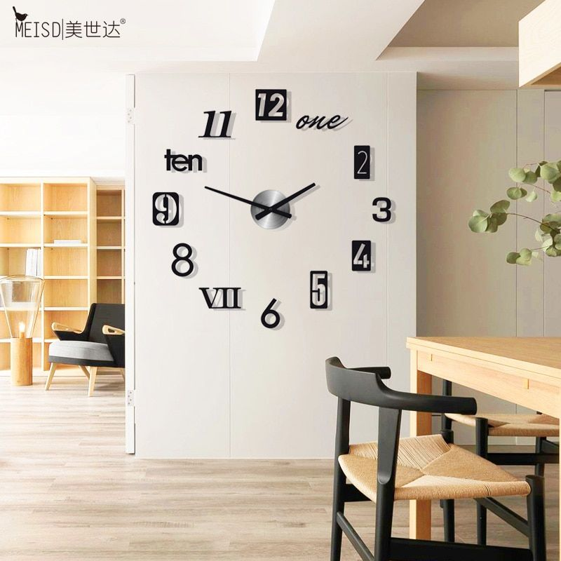 3d Diy Large Wall Clocks Modern Multi Piece Set Acrylic Quartz Clock Home Decoration Silent Mo Large Wall Clock Modern Clock Wall Decor Wall Clocks Living Room