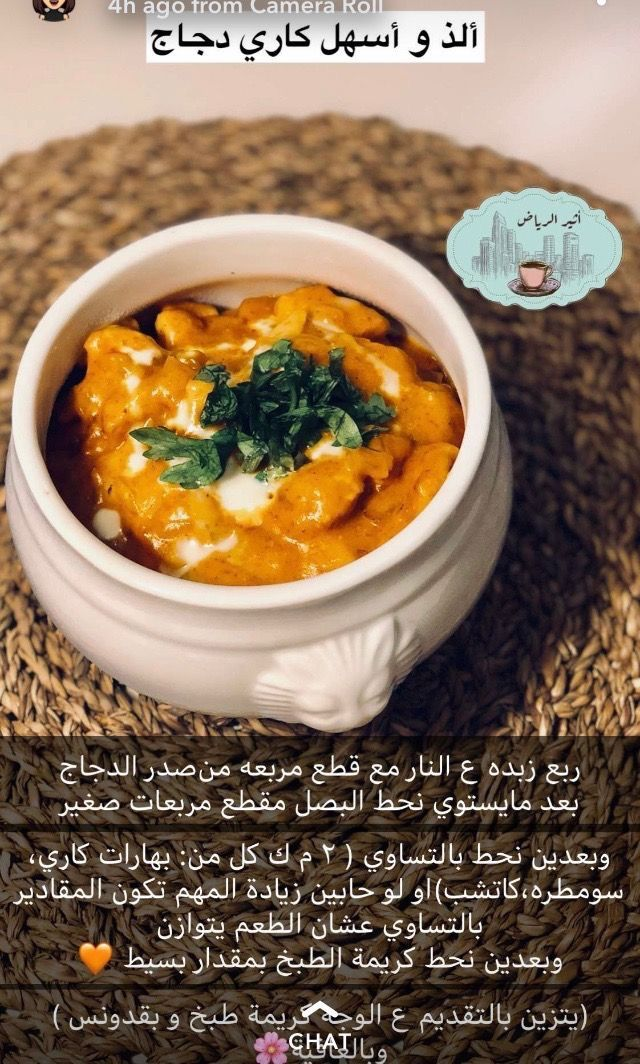 Pin By Delilah Abdullah On Food Cooking Recipes Food Receipes Cooking