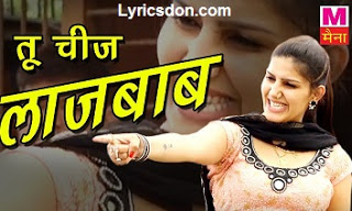 Pin On Haryanvi Songs