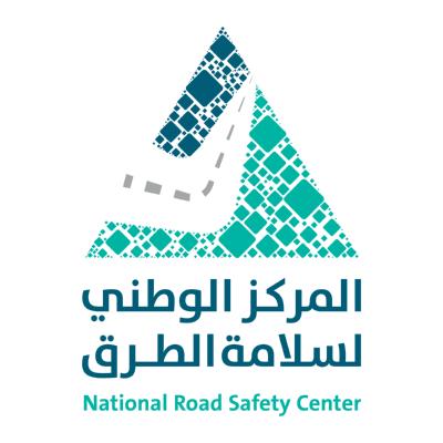 المركز الوطني لسلامة الطرق Logo Icon Svg المركز الوطني لسلامة الطرق Popular Logos All Icon Road Safety
