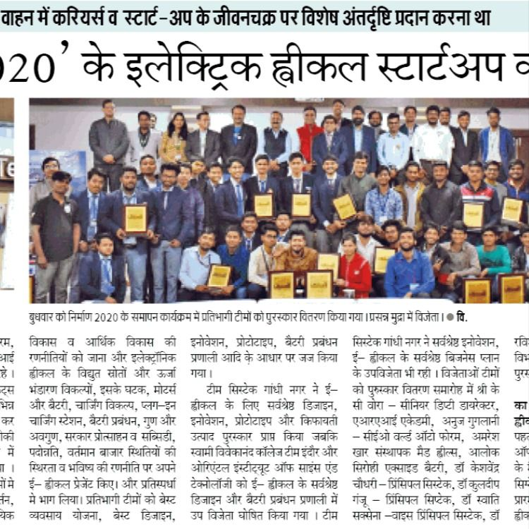 SISTec Department of ME held 8th Edition of its signature