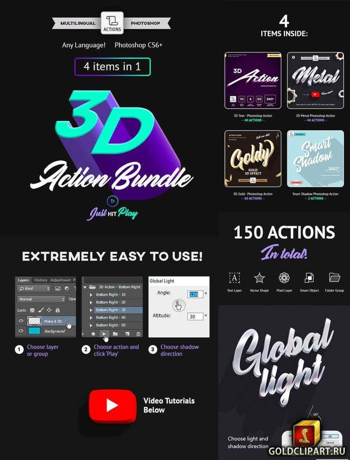 3D Bundle Photoshop Actions Multilingual 23837903 | Fonts