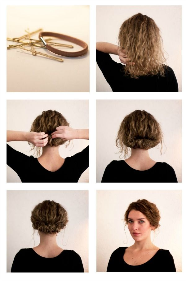 Curly bun This is a great no effort and really quick way to style ...