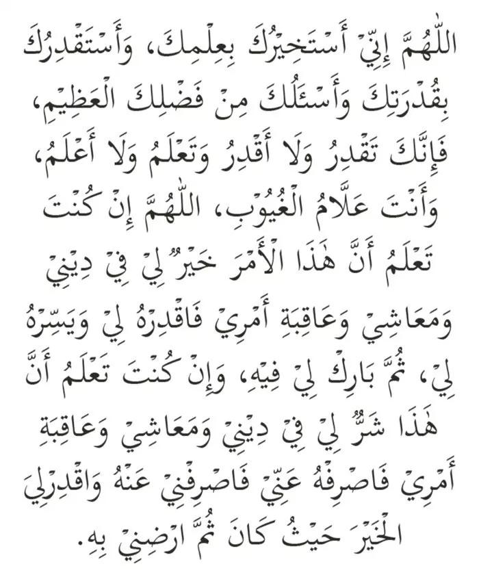 Niat Shalat Istikharah, Doa, Bacaan, Tata Cara dan Hasilnya