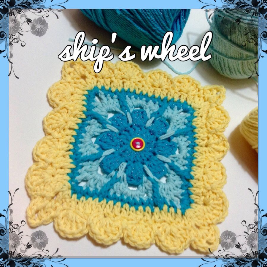 'Ship's Wheel', from 50 Fabulous Crochet Squares by Jean Leinhauser & Rita Weiss