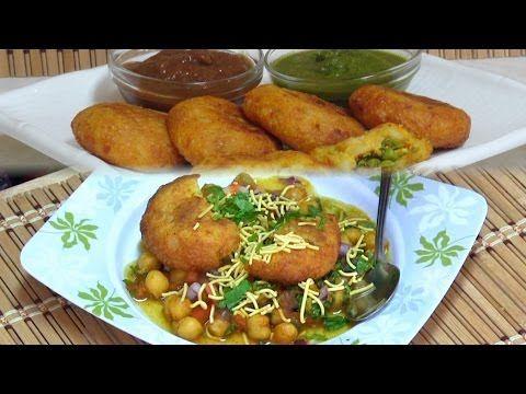 Homemade Potato Baskets or Nests Video Recipe - Aloo Tokris recipe - Perfect Easter Bird Nest - YouTube