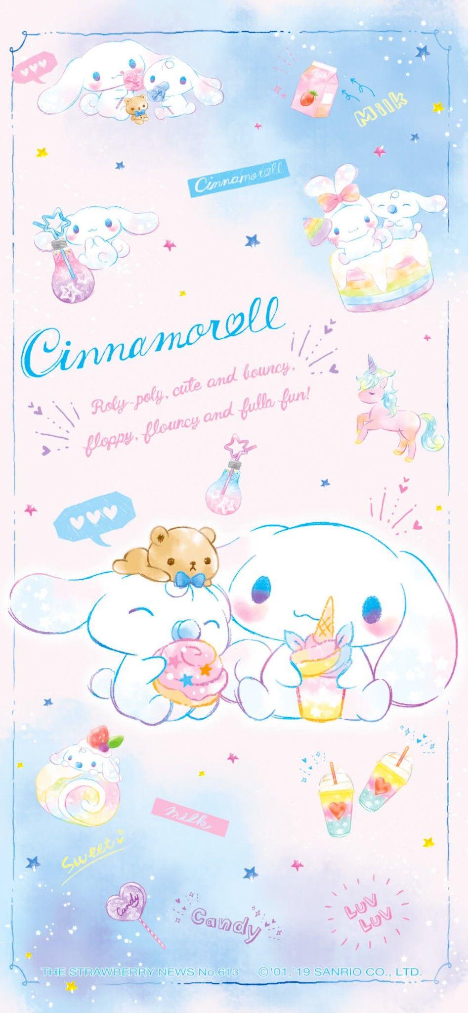 Cinnamoroll Bg おしゃれまとめの人気アイデア Pinterest Angkhanng Jongkol シナモロール 壁紙 マイメロ 壁紙 サンリオ 壁紙