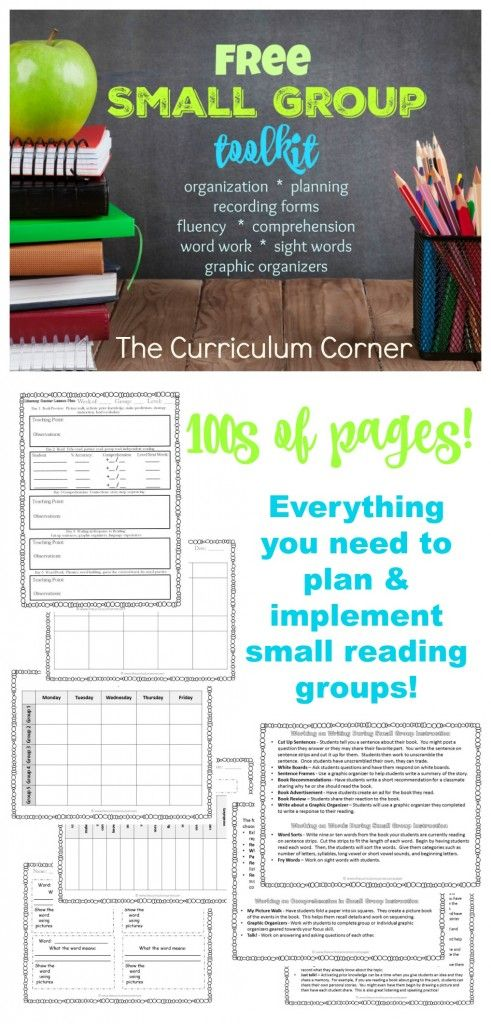 FREE Complete Small Group Toolkit from The Curriculum Corner | organization, planning, recording forms, fluency, comprehension, word work, sight words, graphic organizers | HUGE COLLECTION!